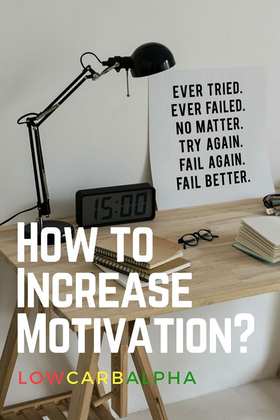 How to Increase Motivation Levels