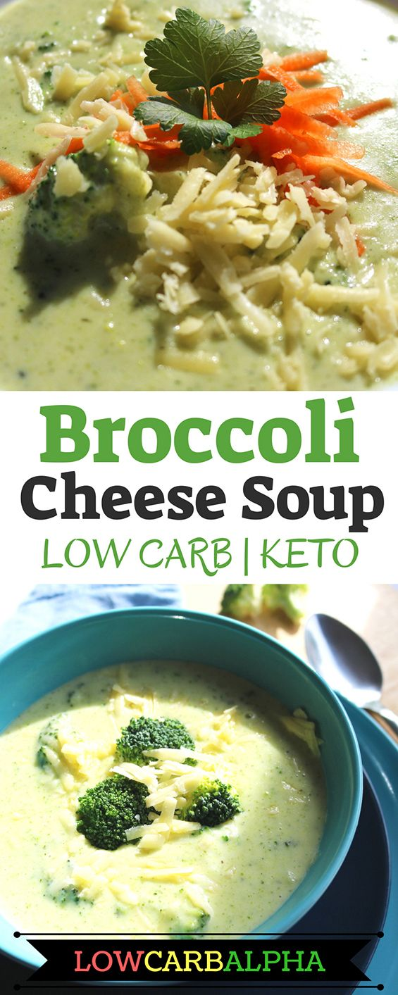 Broccoli Cheese Soup Low Carb Keto Recipe #lowcarb #keto #lchf #lowcarbalpha
